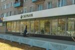 В Поволжском банке вырос объём выданных потребительских кредитов