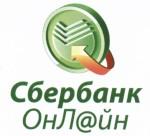 В Поволжском банке выросло число пользователей «Сбербанк-Онлайн»