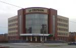 Сбербанк – лидер на рынке эквайринга в Поволжье