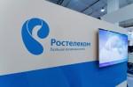 Личный кабинет доступен бизнес-клиентам «Ростелекома» по всей стране