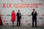 Металлоинвест стал призером XIX ежегодного конкурса Годовых отчетов