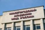 Нижегородская академия МВД России объявляет о проведении Всероссийской олимпиады школьников «На страже экономики»