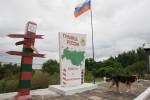 Пограничное управление ФСБ России по Оренбургской области информирует