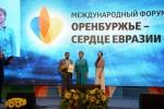 «Ростелеком» продемонстрировал консолидированный подход к созданию «Безопасного города» в Оренбургской области