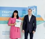 В «Газпромнефть-Оренбурге» дан старт V грантовому конкурсу