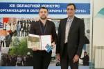 Специалисты «Газпромнефть-Оренбурга» стали победителями областного конкурса по охране труда