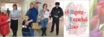 Октябрьские полицейские приняли участие в акции «8 марта в каждый дом»