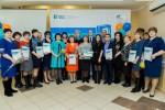 В Оренбурге наградили победителей грантового конкурса программы «Родные города»