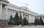 «Ростелеком» создал единое информационное пространство для Правительства и муниципальных образований Оренбургской области