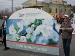 Работники предприятий Металлоинвеста отметят Всероссийский праздник весны и труда