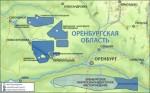«Газпромнефть-Оренбург» получил лицензию на Новосамарское месторождение
