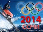 Оренбургское УФАС рассмотрело дело о незаконном использовании олимпийской символики