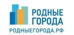 «Родные города» в Оренбуржье: в Переволоцком открылось семейное конструкторское бюро