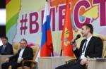 «Газпромнефть-Оренбург» принял участие в открытии Года добровольчества в Оренбуржье