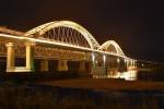 Металлоинвест наращивает поставки мостостали