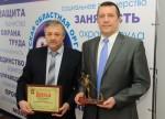 Комиссия по охране труда Уральской Стали признана лучшей в области