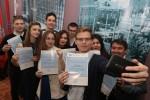 Лучшие новотроицкие студенты получили стипендии Металлоинвеста