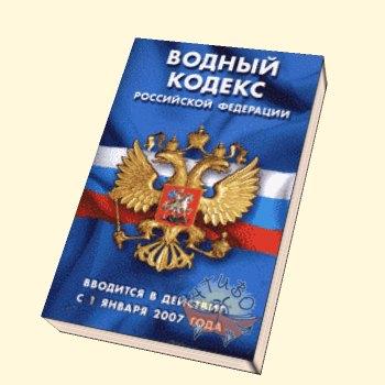 Трудовой Кодекс РФ 2017 - 2018 с комментариями
