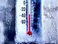 Ожидается аномально холодная погода