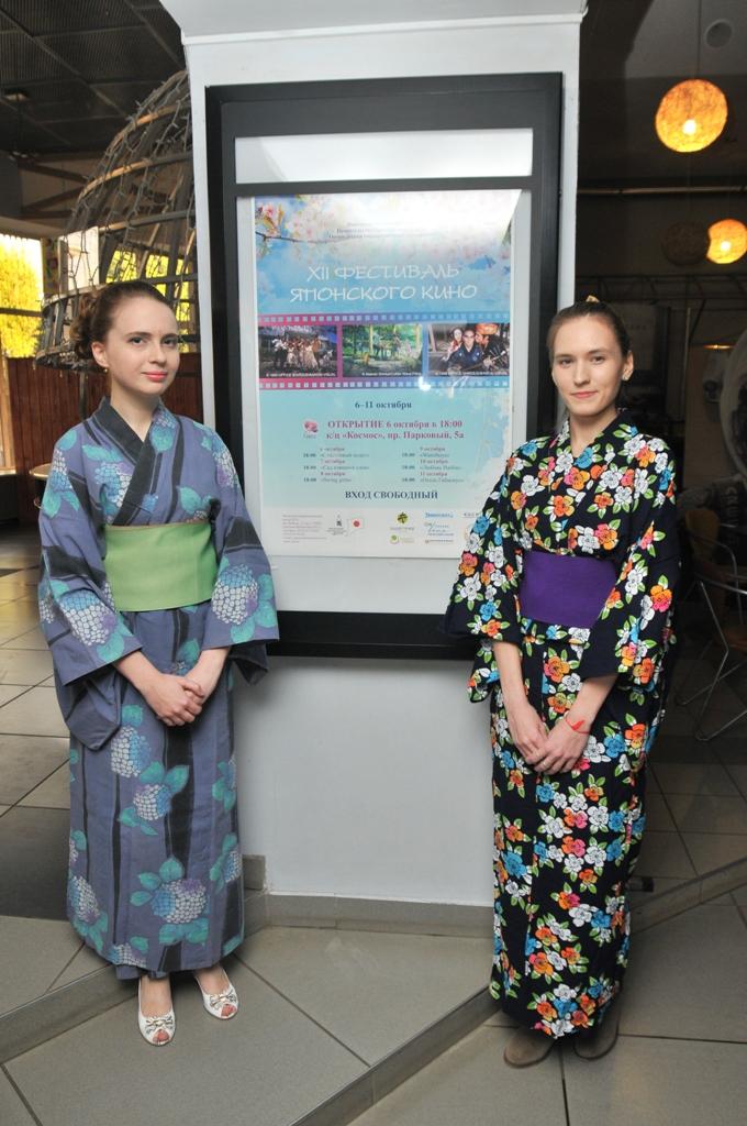 Японские студенты с клизмой 15 фотография