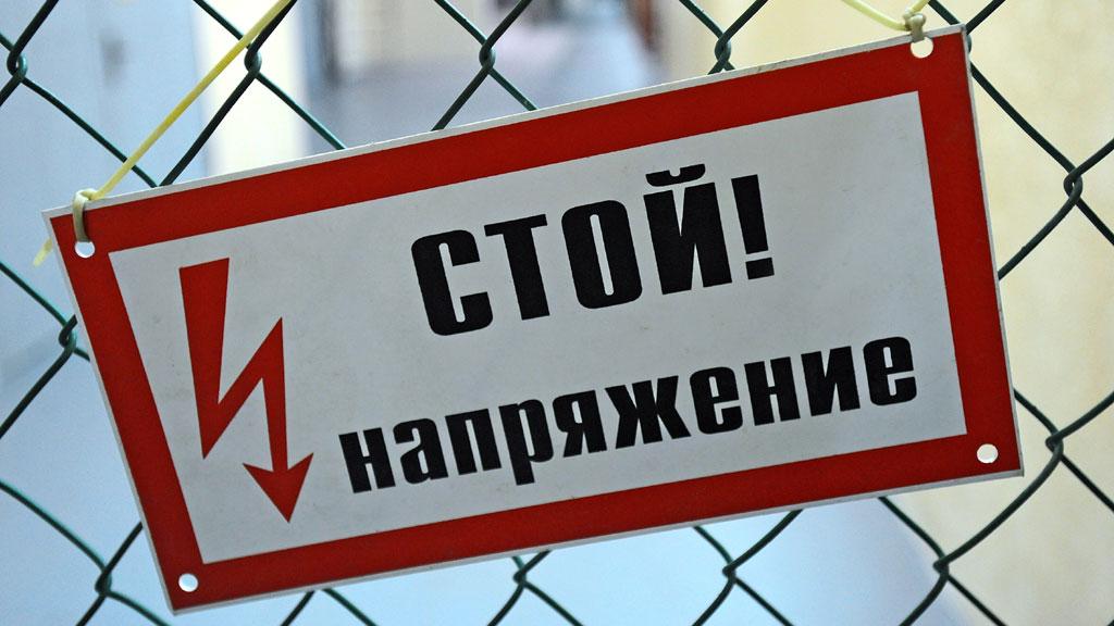 В Башкирии рабочий «Учалинского ГОКа» погиб от удара током