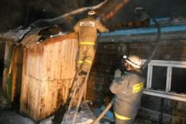 Архив погоды за январь 2017 саратов